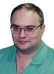 Истраков Сергей Анатольевич