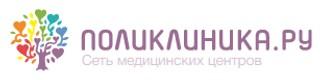 Поликлиника.ру м. Фрунзенская