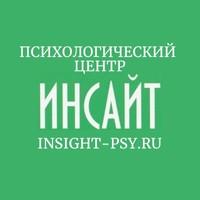 Психологический центр образования и развития Инсайт на Лесной