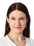 Костина Екатерина Владимировна
